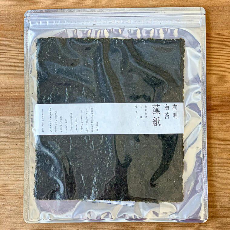 アリアケスイサンの藻紙