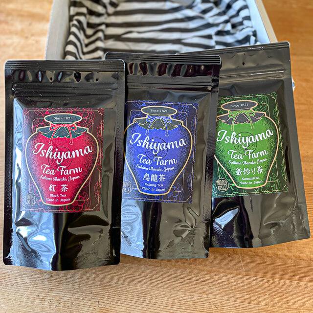 石山製茶工場「魅惑の香り茶3種セット」